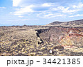 三原山 火口 山頂の写真 34421385