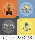 ロボット セット 組み合わせのイラスト 34421391