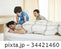 親子 ベッド 34421460