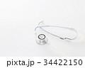 医療 聴診器 診察の写真 34422150