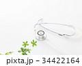 医療 聴診器 診察の写真 34422164