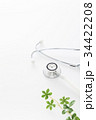 医療 聴診器 診察の写真 34422208