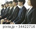 ビジネス 集団面接 34422716