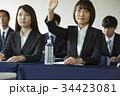 ビジネスセミナー 34423081