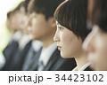 人物 女性 ビジネスの写真 34423102