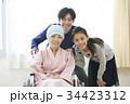 家族 闘病 車椅子の写真 34423312