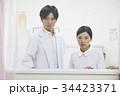 医師 看護師 医療の写真 34423371