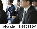 ビジネス 社会人 スーツの写真 34423396