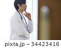 人物 男性 医師の写真 34423416