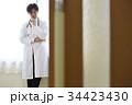 人物 男性 医師の写真 34423430