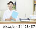 病院 受付 看護師 医療事務 ポートレート 34423457