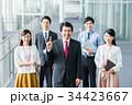 ビジネスマン ビジネスウーマン チームの写真 34423667