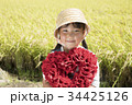 子供 ハート 持つの写真 34425126