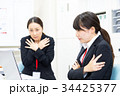 デスクワーク OL 女性社員の写真 34425377
