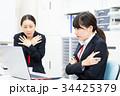 デスクワーク OL 女性社員の写真 34425379