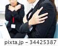デスクワーク OL 女性社員の写真 34425387