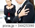 デスクワーク OL 女性社員の写真 34425390