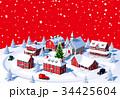 クリスマス 街 クリスマスツリーのイラスト 34425604