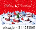 クリスマス 街 クリスマスツリーのイラスト 34425605