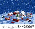 クリスマス 街 夜 34425607