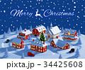 クリスマス 街 クリスマスツリーのイラスト 34425608