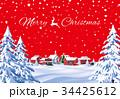 クリスマス 街 クリスマスツリーのイラスト 34425612