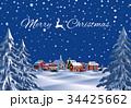 クリスマス メリークリスマス 街のイラスト 34425662
