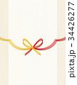 水引 和紙 背景素材のイラスト 34426277