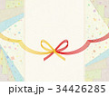 水引 和紙 背景素材のイラスト 34426285