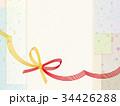 水引 和紙 背景素材 34426288