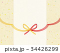 水引 和紙 背景素材のイラスト 34426299