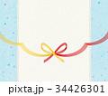 水引 和紙 背景素材のイラスト 34426301