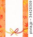 水引 和紙 背景素材のイラスト 34426309