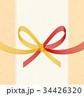 水引 和紙 背景素材のイラスト 34426320