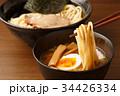 つけ麺 34426334