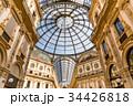 ミラノ ガッレリア アーケードの写真 34426818