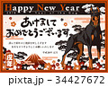 2018年賀状テンプレート_ブラック&レッド_あけおめ_日本語添え書き付き 34427672
