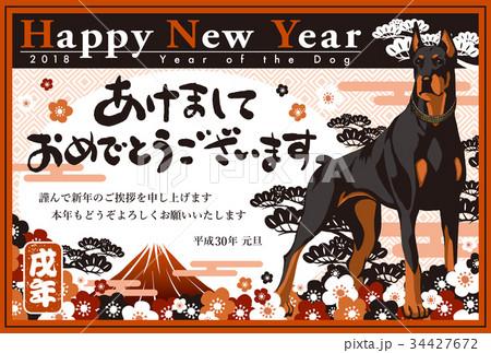 2018年賀状テンプレート_ブラック&レッド_あけおめ_日本語添え書き付き