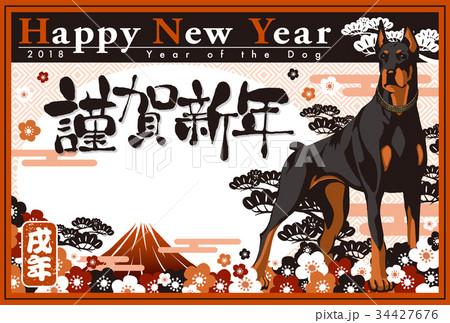 2018年賀状テンプレート_ブラック&レッド_謹賀新年_添え書きスペース空き