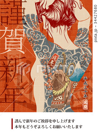 2018年賀状テンプレート_タトゥーガール_RED_日本語添え書き付き_縦