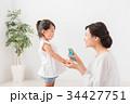 子供のスキンケア 34427751
