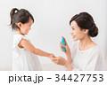 子供のスキンケア 34427753