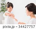 子供のスキンケア 34427757