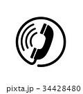 電話 アイコン 34428480