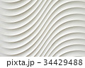 white wall texture abstract pattern wave modern 34429488