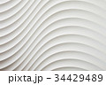white wall texture abstract pattern wave modern 34429489