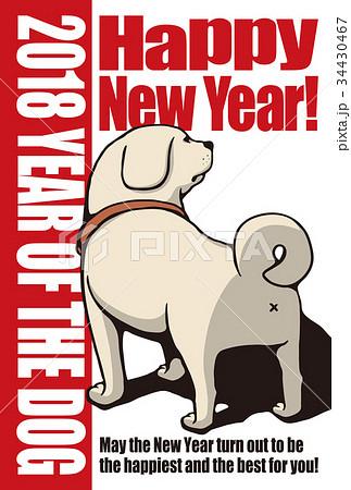 2018年賀状テンプレート_お尻丸出し犬_英語添え書き付き_White_縦位置