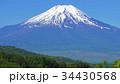 富士山 新緑 山の写真 34430568