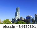 大阪府・あべのハルカス 34430891