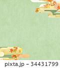 背景 和柄 紅葉のイラスト 34431799